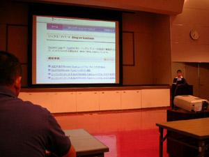 森和恵の「Webサイト制作の技術とノウハウ2」
