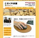 BtoC_HP1.jpg