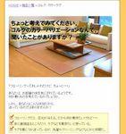BtoC_HP2.jpg