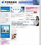 BtoB_HP1.jpg